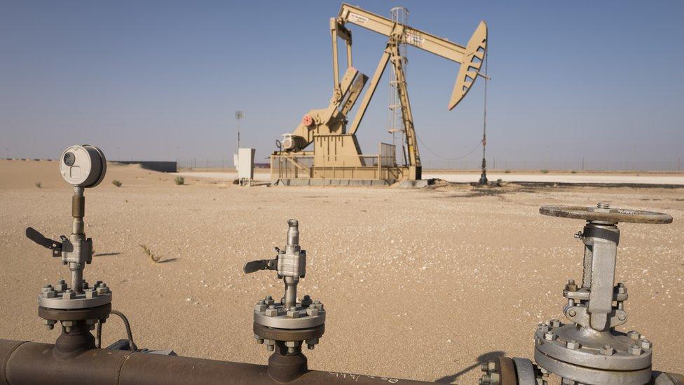 Pengeboran minyak