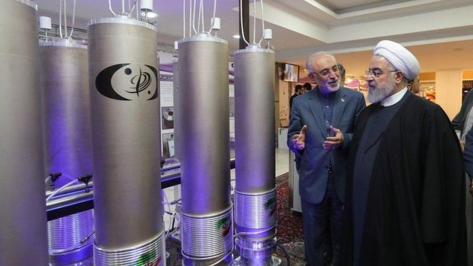روحاني في مفاعل نووي