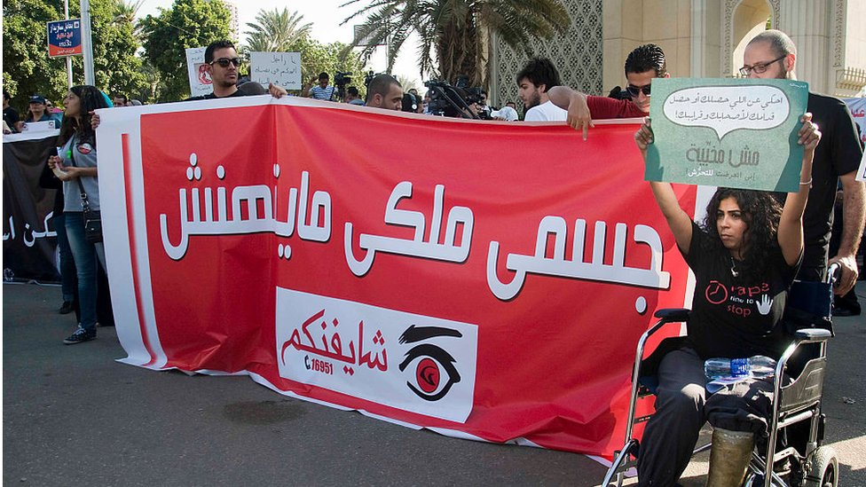 مظاهرة ضد التحرش الجنسي في مصر (صورة أرشيفية)