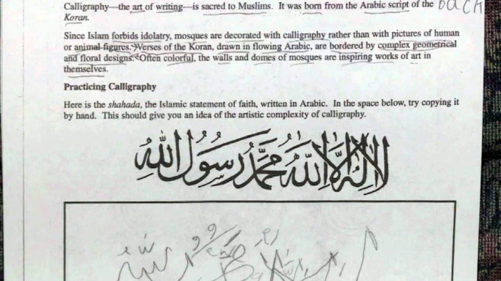 """The script translates: """"There is no god but Allah and Muhammad is the messenger of Allah"""""""