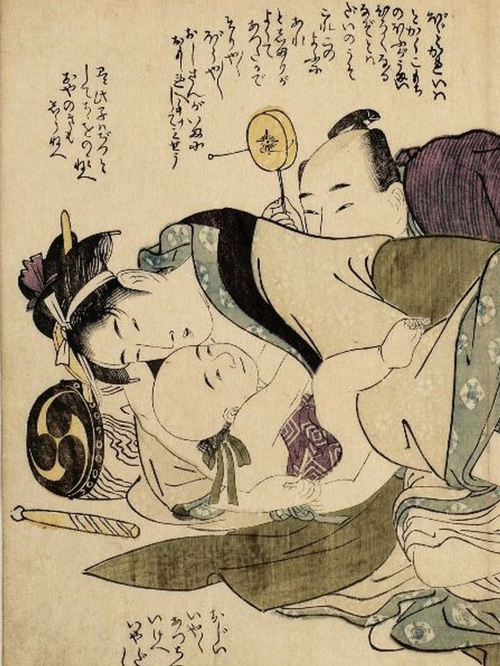 Shunga from Ehon Toko no Ume (Picture book: Plums in Bed) by Kitagawa Utamaro, Courtesy of the International Center for Japanese Studies.