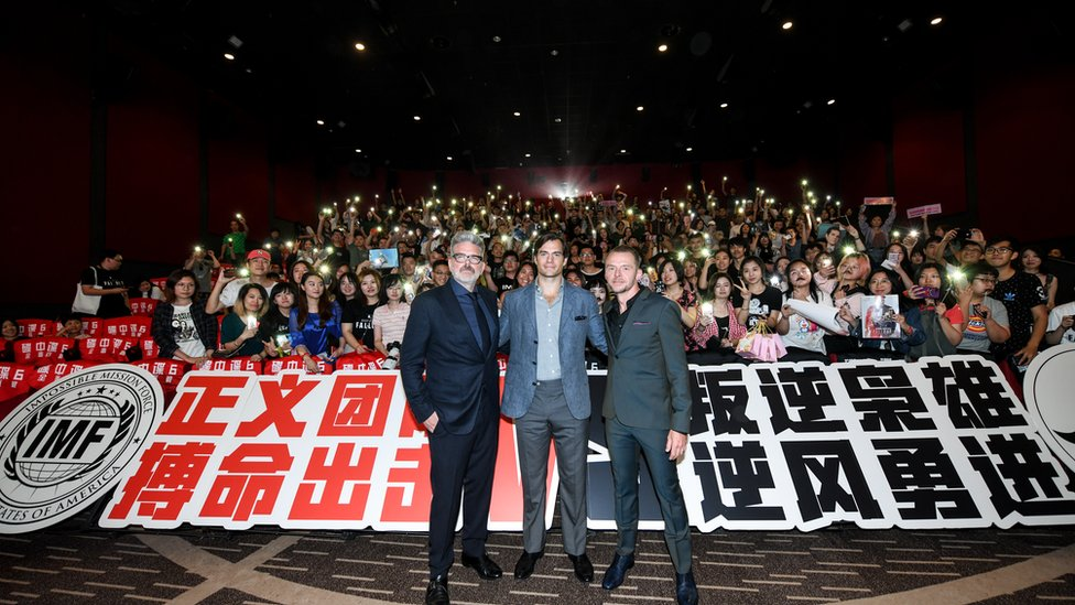 Premiere de una película en China