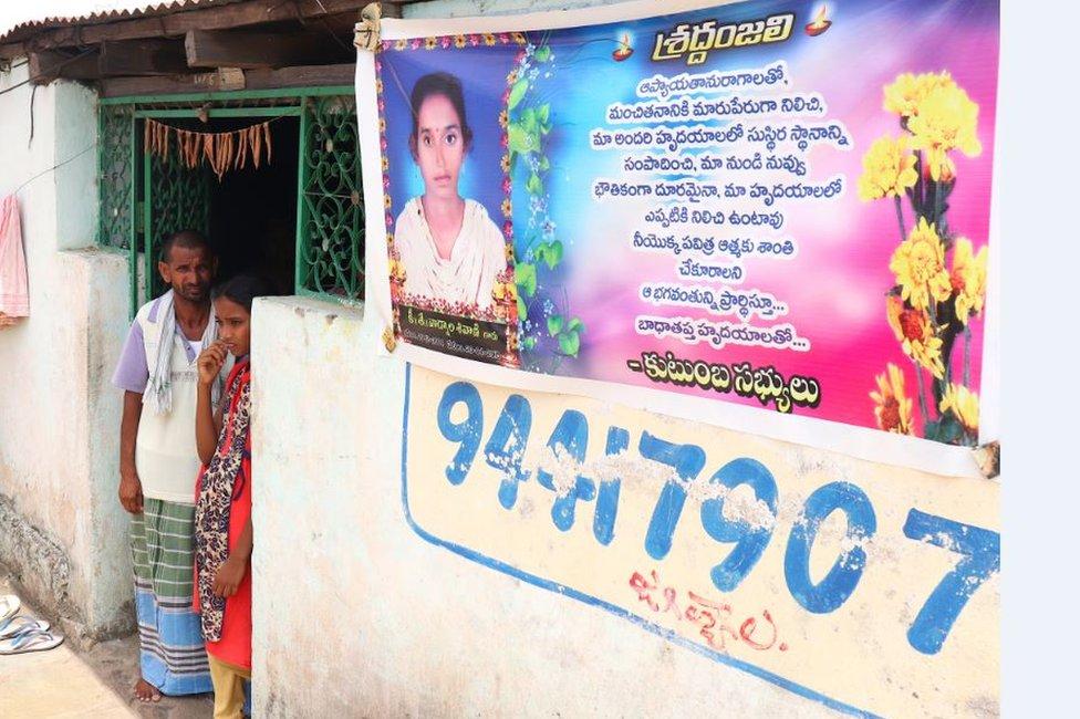 Un cartel en honor a Vodnali Shivani, una de las estudiantes que se quitaron la vida