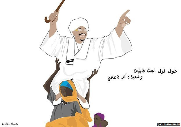 Cartoon by Khalid Albaih