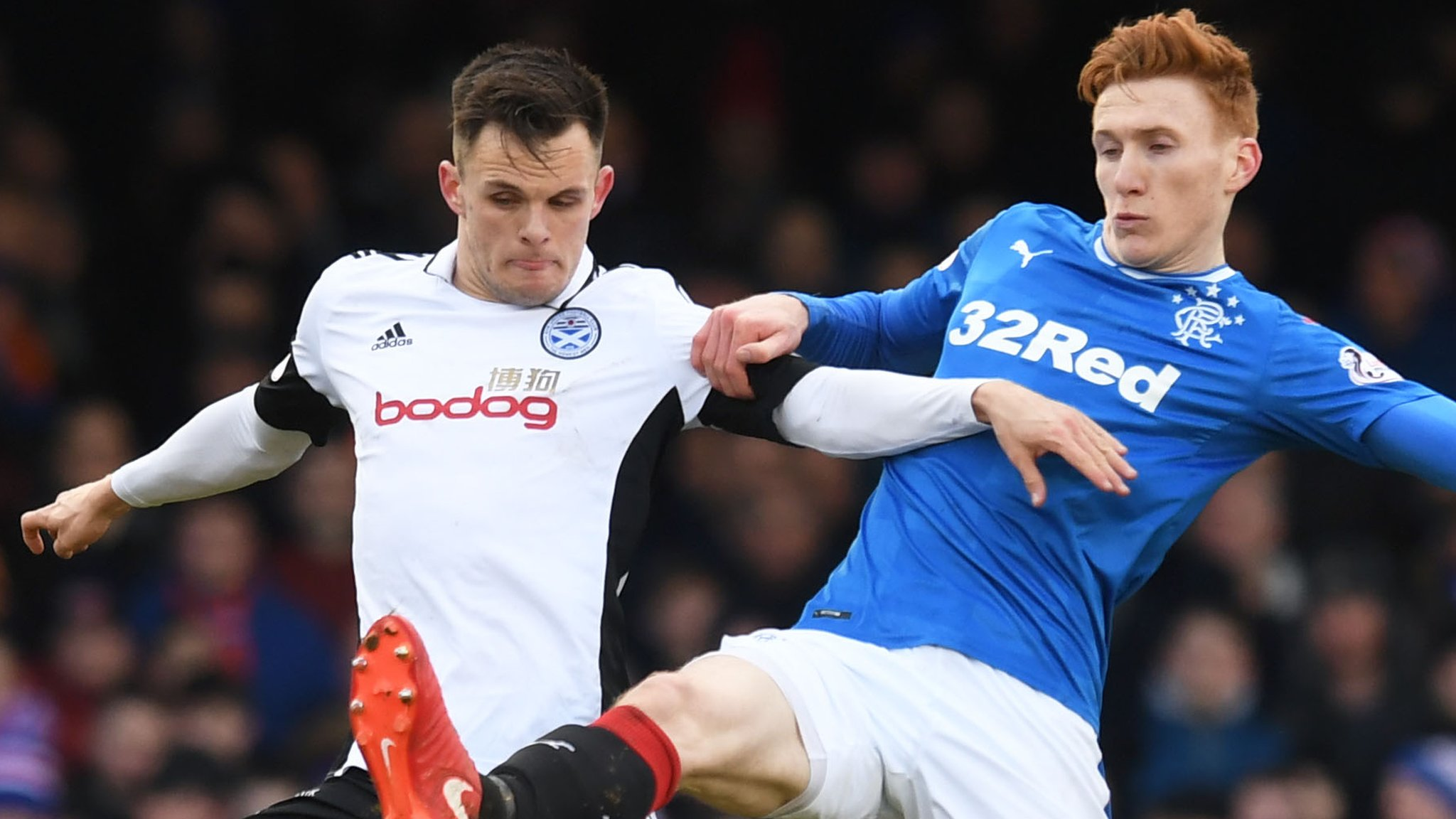Rangers to host Ayr in Scottish League Cup last eight