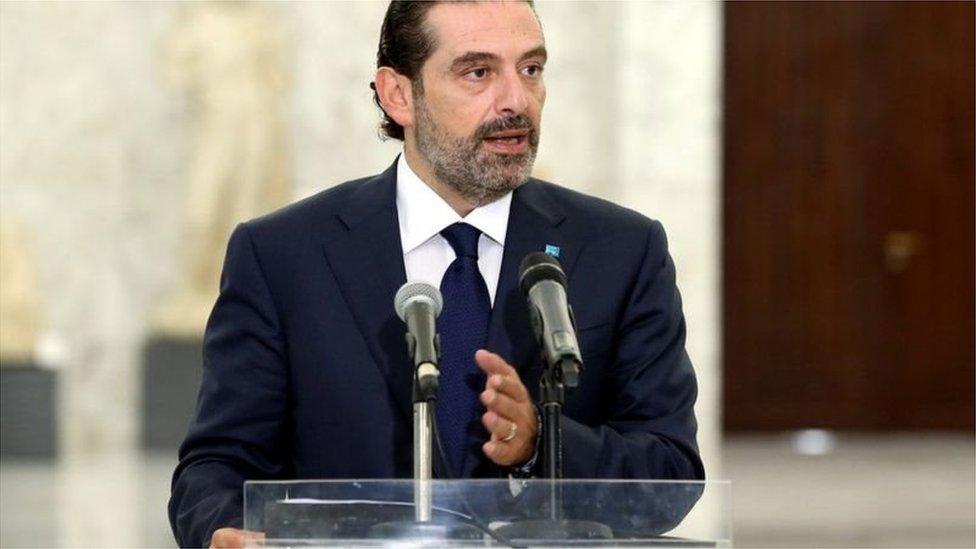 سعد الحريري