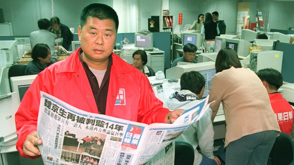 Interview with Jimmy Lai Chee-ying of Apple Daily, 1995