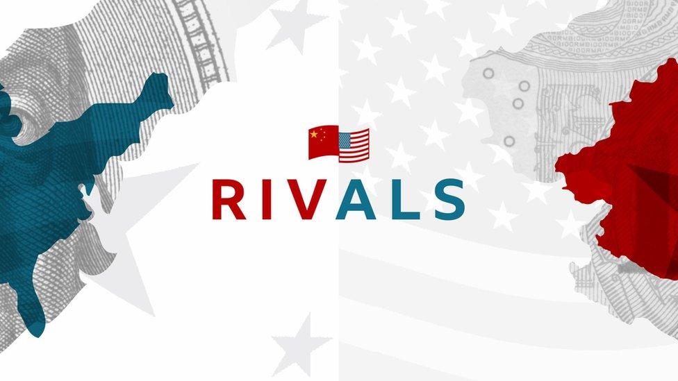 Rivals branding