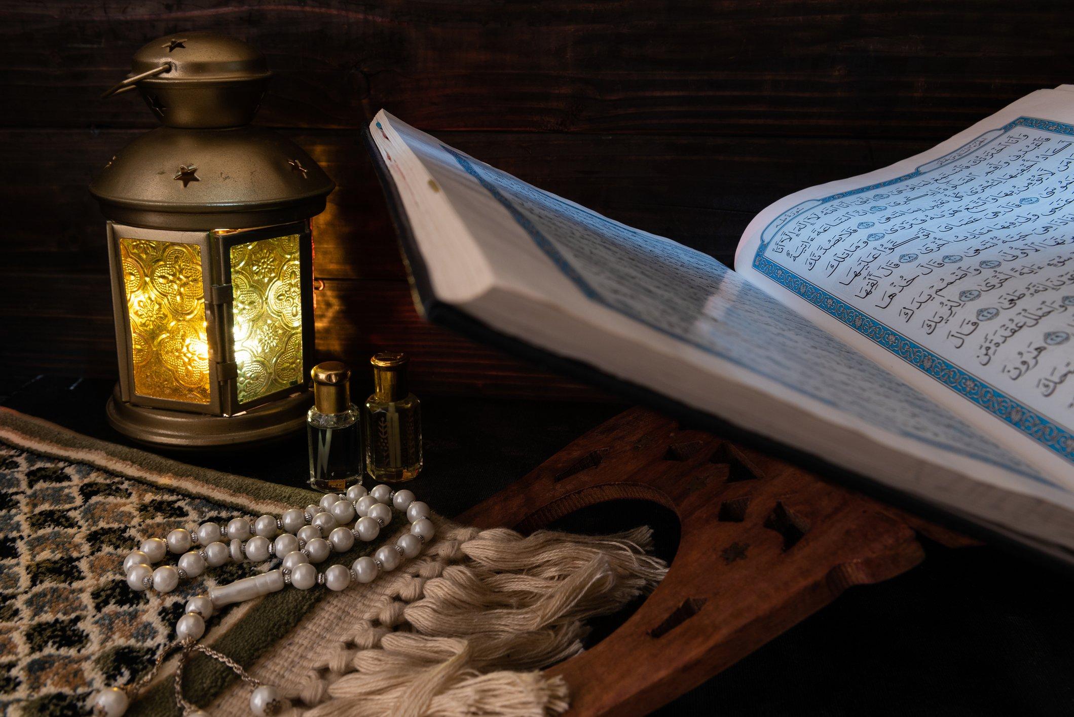 صورة لكتاب القرآن
