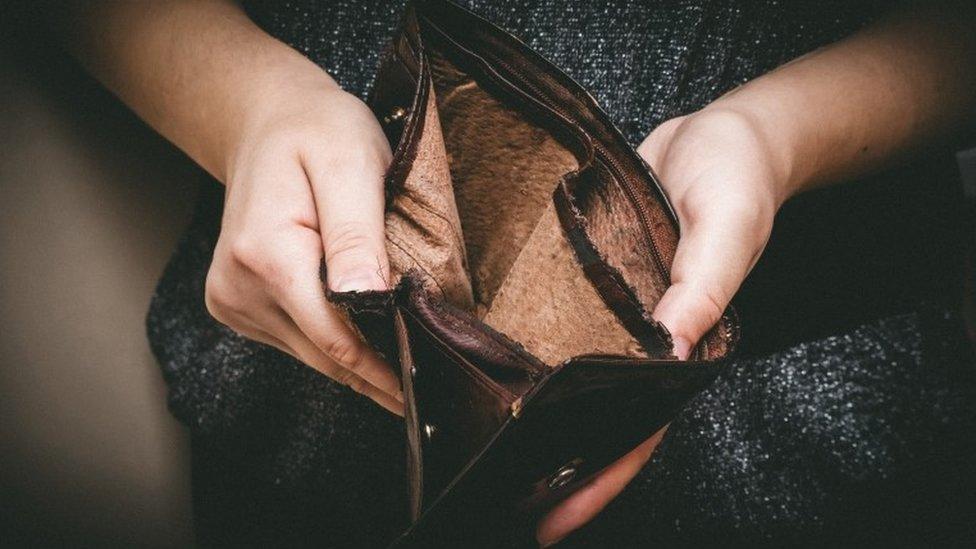 حافظة نقود قديمة