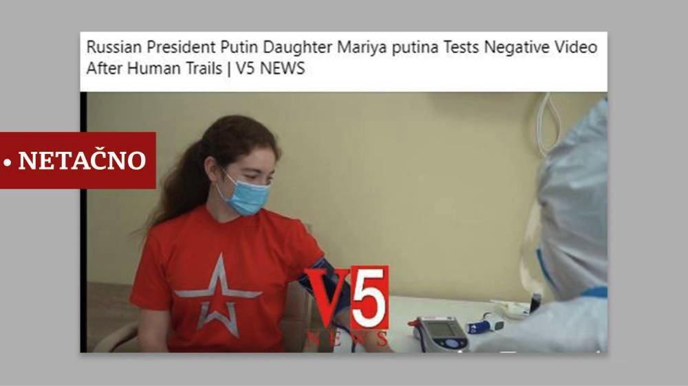 putinova cerka primila vakcinu lazna vest