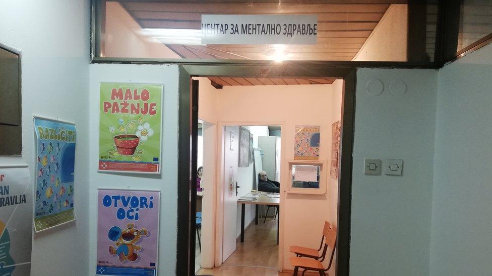 Centar za mentalno zdravlje