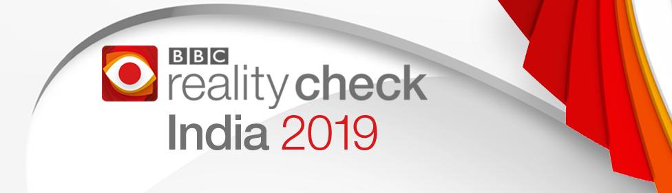 Reality Check India election branding