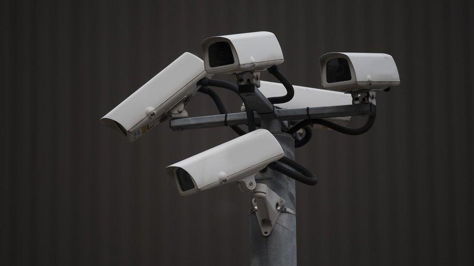 Sigurnosne kamere