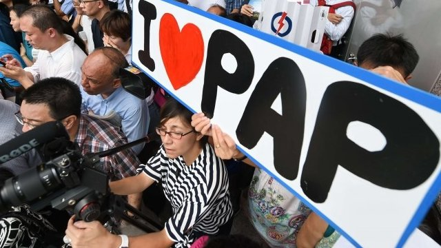 PAP supporters in Singapore