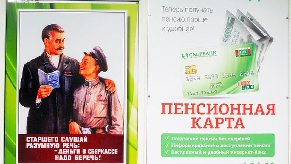 Anuncio de un banco en Tiraspol, la capital de Transnistria.