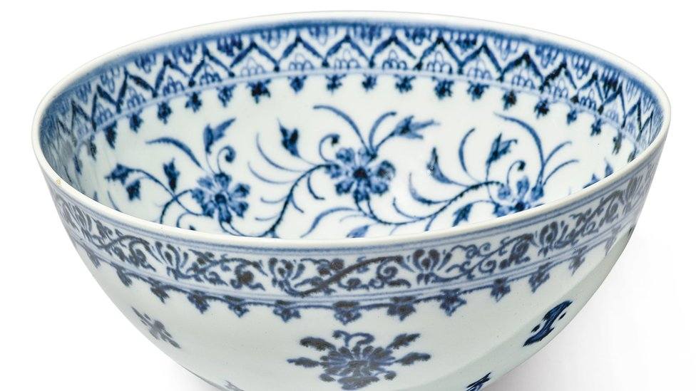 Image shows the rare bowl