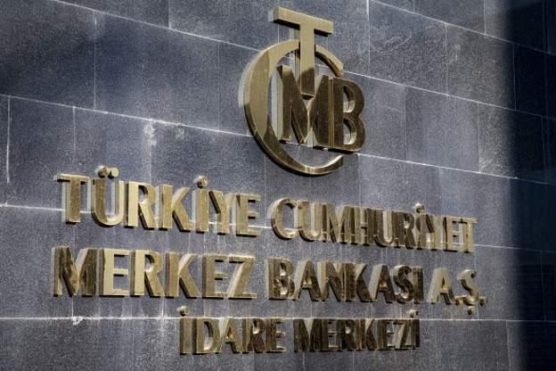 Merkez Bankası faiz kararı: Yüzde 19'luk politika faizi sabit tutuldu