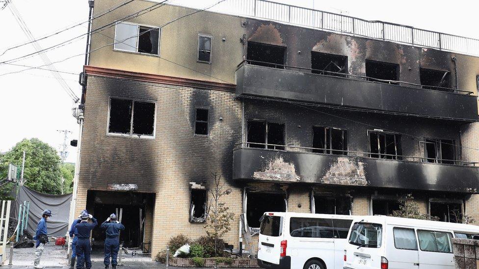 Edificio de KyoAni después del incendio