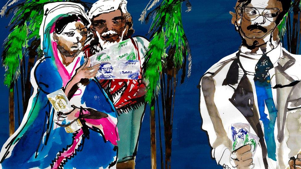 رسم توضيحي لشخص مسن وامرأة ومعهما نقود