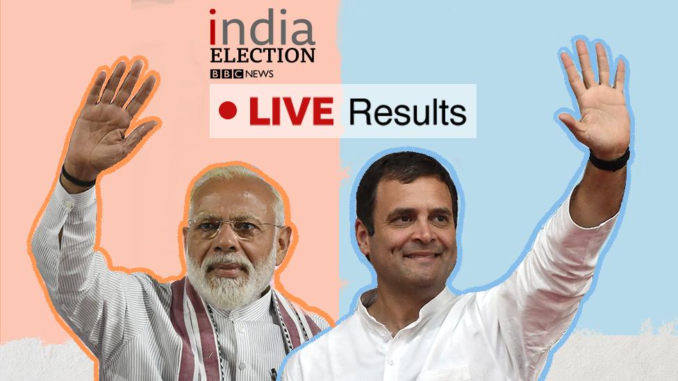 लोकसभा चुनाव नतीजे 2019: देखिए अपनी सीट का हाल 23 मई को