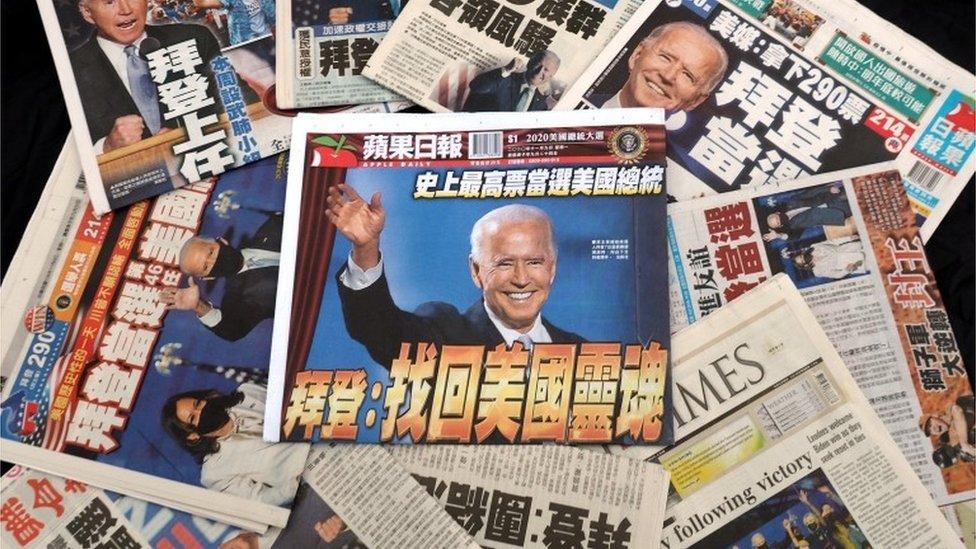 台灣報紙報道拜登贏得美國大選