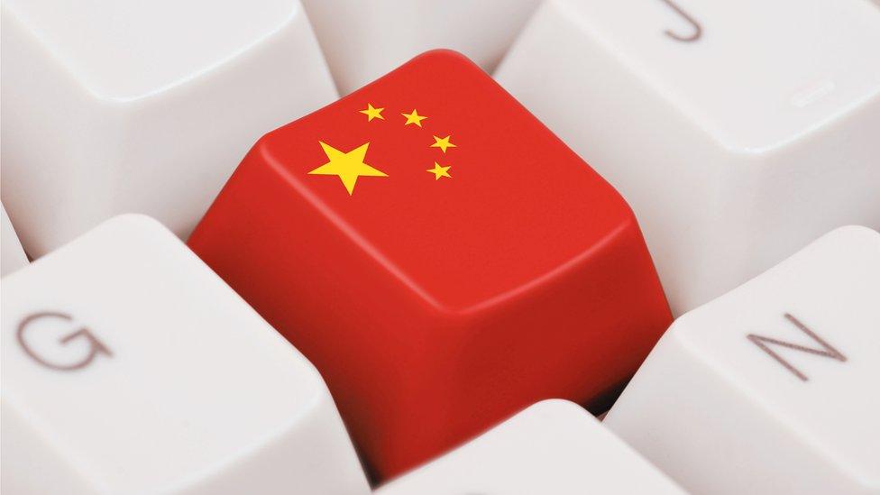 Teclado con símbolo de bandera china