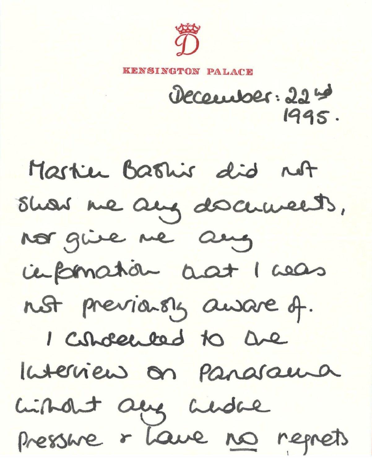 戴安娜王妃寄送巴希爾的便條,日期為1995年12月22日
