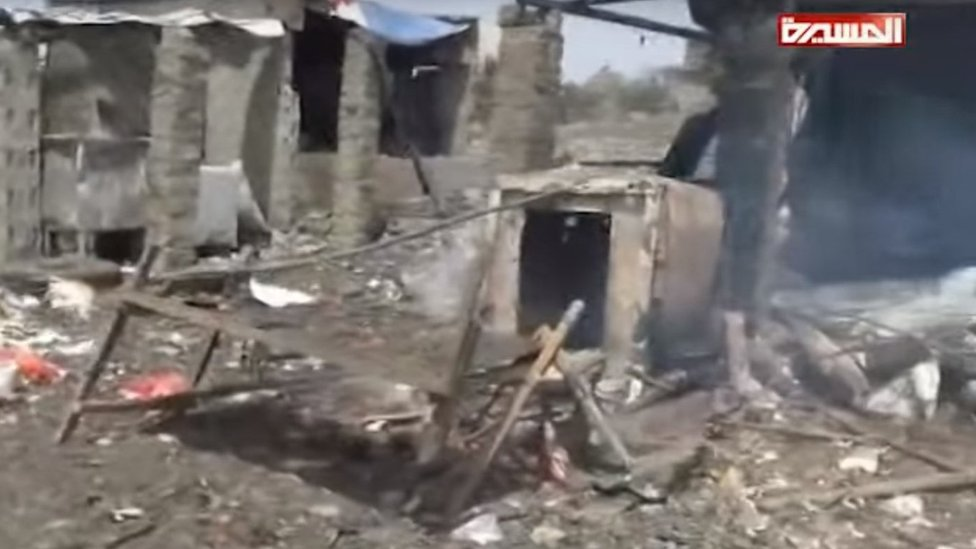 The Houthi rebel movements al-Masirah TV broadcast what it said was video of the aftermath of the air strike in Hajja on 15 March 2016