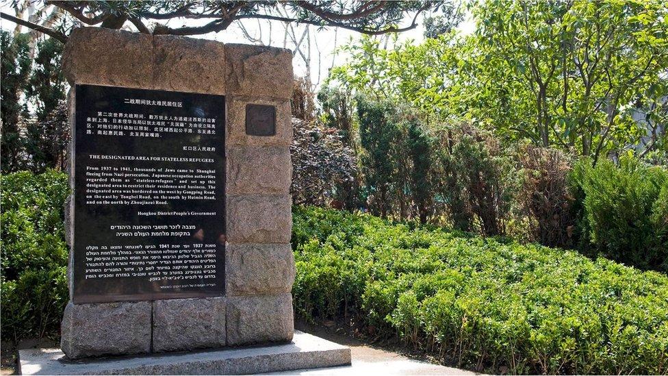 霍山公園的一塊牌匾寫道,在20世紀40年代早期,超過1.5萬名猶太人被限制在周邊地區。(Credit: ullstein bild/Getty Images)