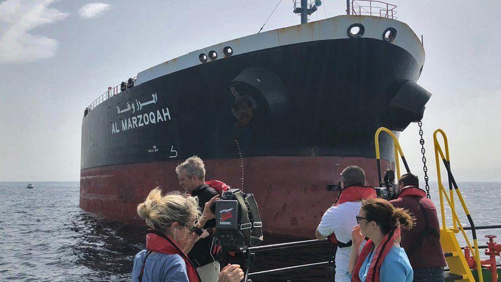 Kapal Al Marzoqah