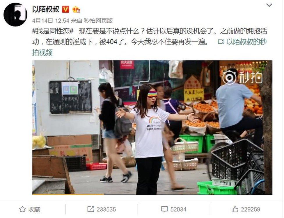 imagen de un video publicado en Weibo