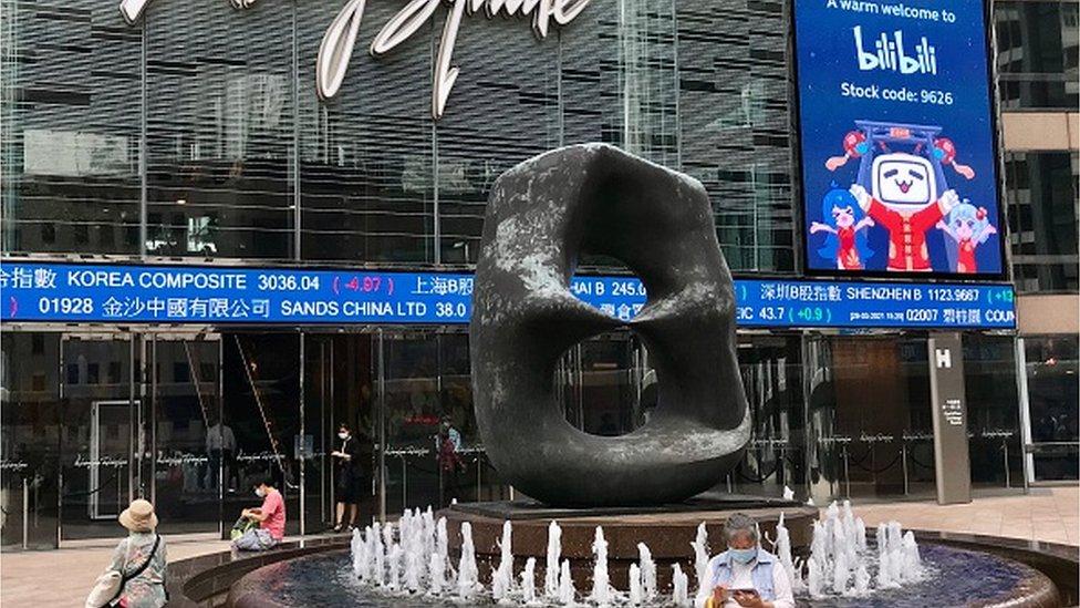 香港證券所