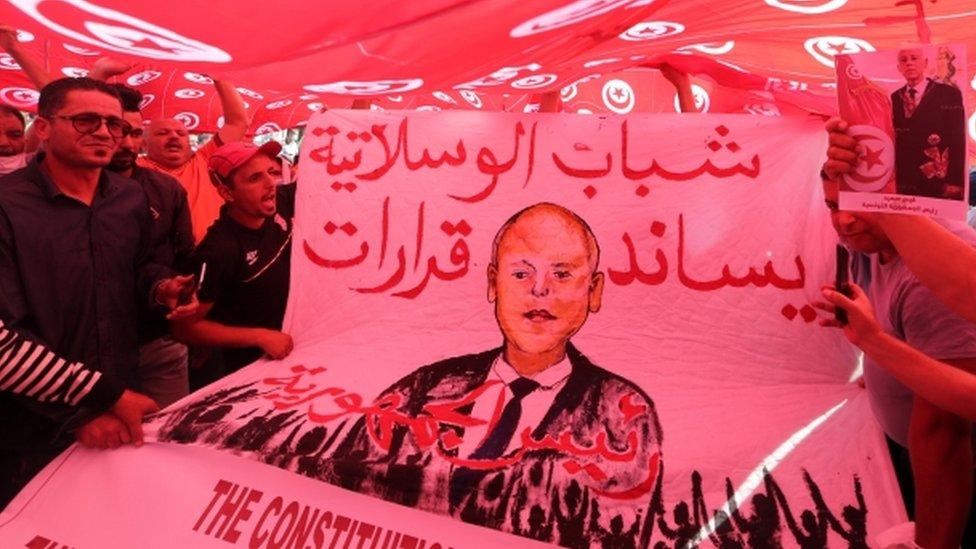 مسيرة تأييد للرئيس التونسي