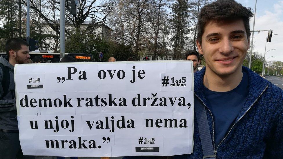 Protest studenata
