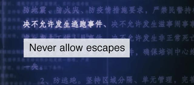 Texto de un memo oficial chino filtrado a los medios sobre la detención de uigures