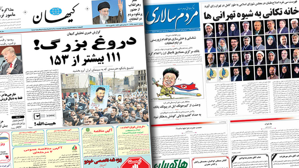 Front pages of Iranian newspapers Mardom Salari (L) and Keyhan