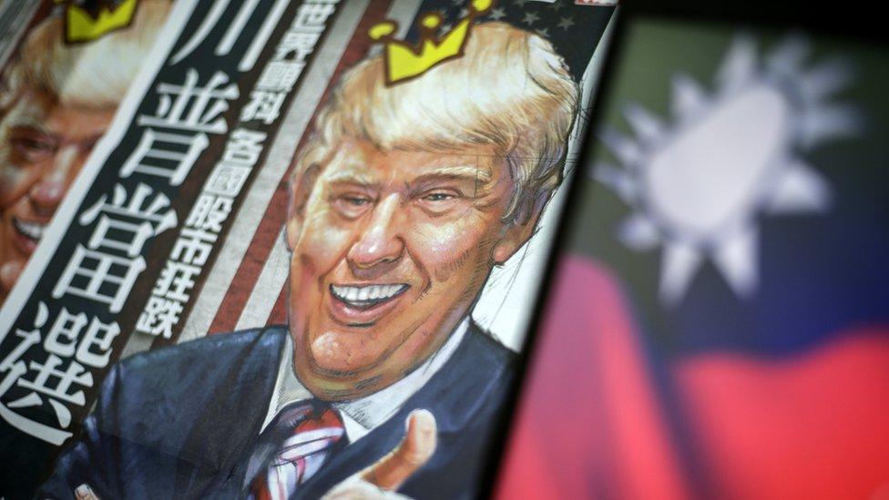 特朗普出現在台灣報紙頭版中