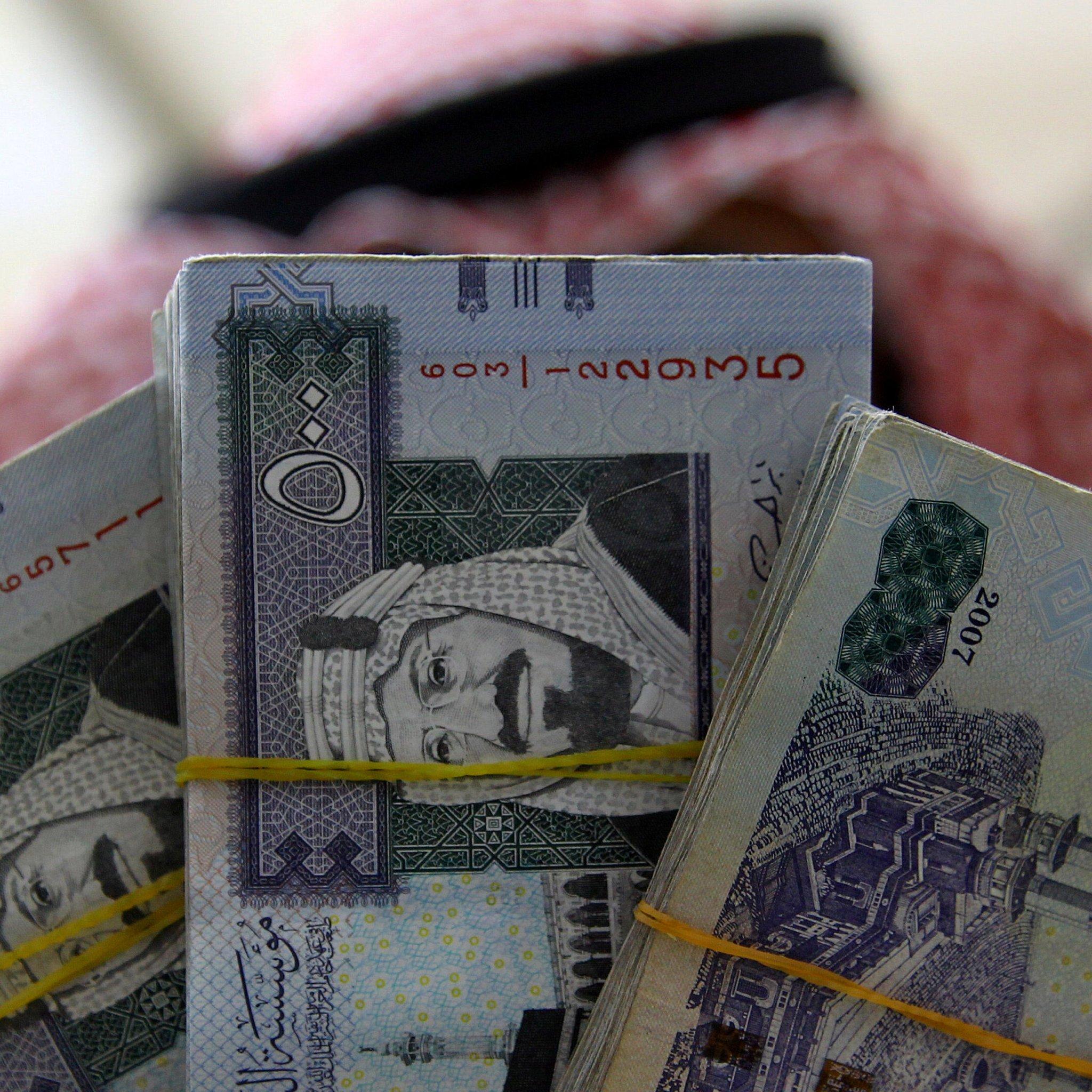 أموال سعودية