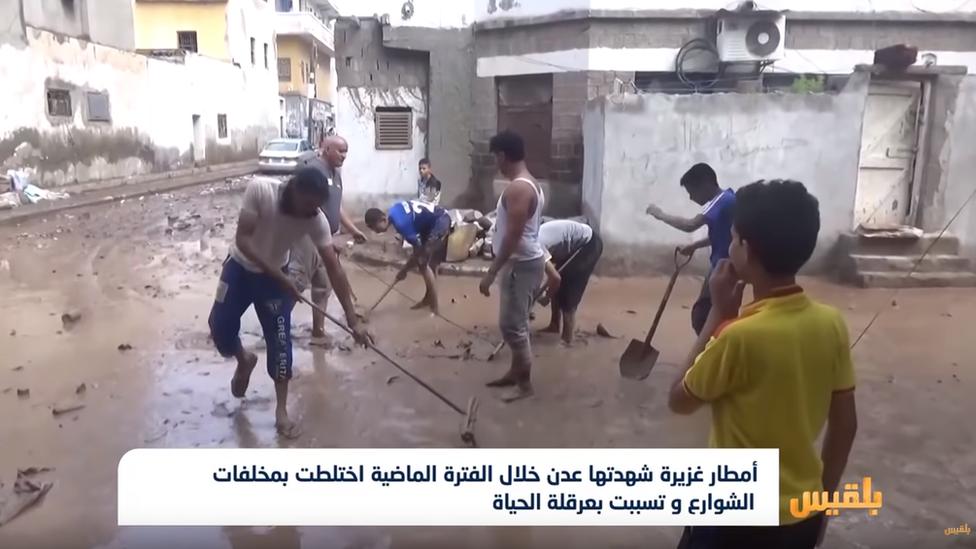 Screengrab from Yemeni Belqees TV