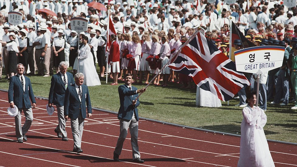 Opening ceremony of Summer Olympics in Seoul in 1988