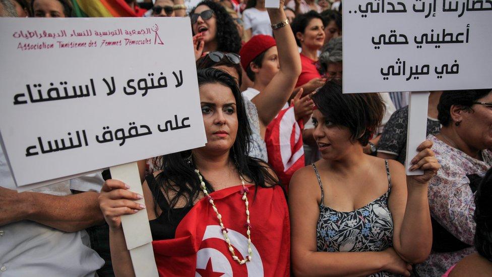 مظاهرة للمطالبة بحقوق النساء في تونس