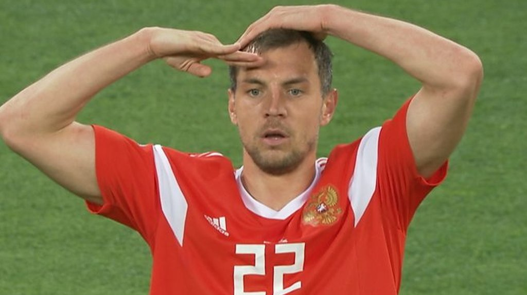 World Cup 2018: Artem Dzyuba scores Russia's third goal against Egypt
