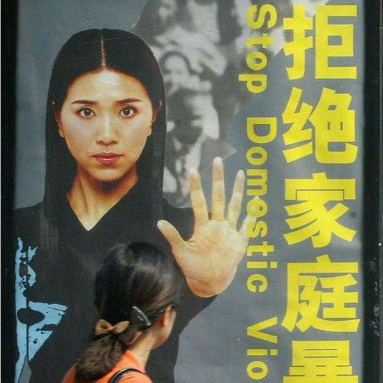 Un cartel sobre violencia doméstica en Pekín