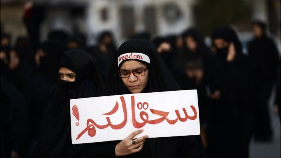 A Bahraini woman takes part in a protest in the village of Jidhafs, west of Manama, against the execution of prominent Shiite Muslim cleric Nimr al-Nimr by Saudi authorities, on January 2, 2016.