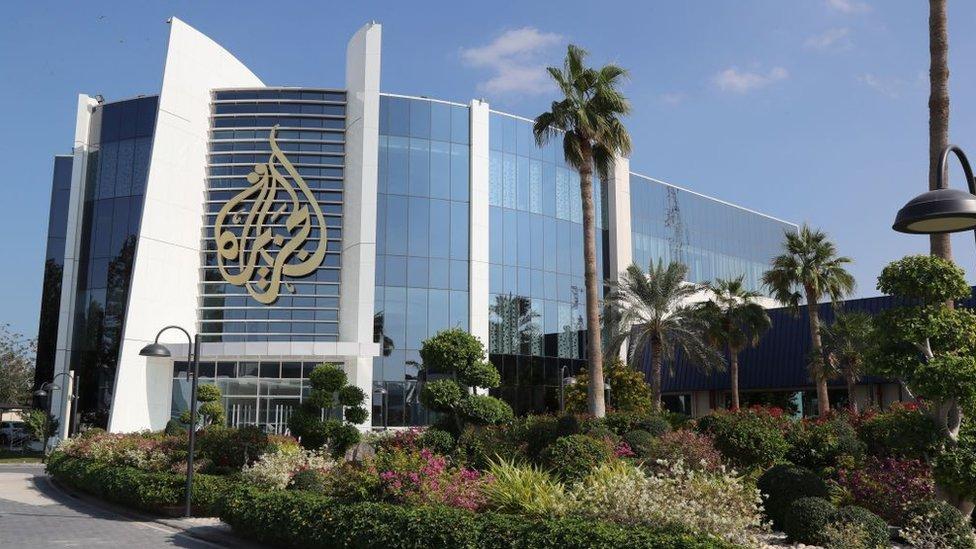 مبنى قناة الجزيرة