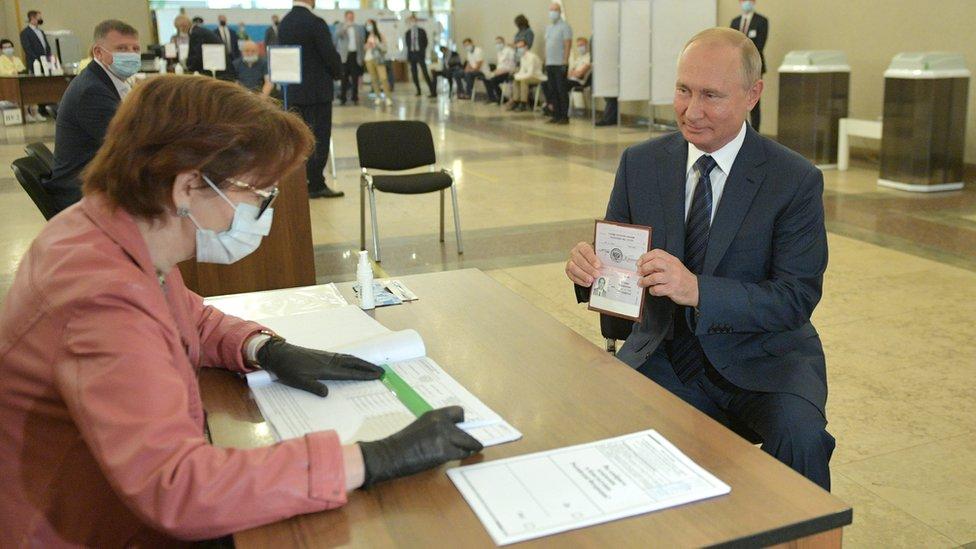 ЦИК опубликовал итоги голосования об изменении Конституции России.