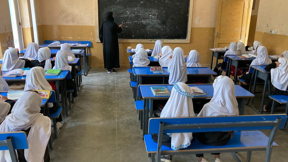 Escuela primaria para niñas Manouchehri, Kabul