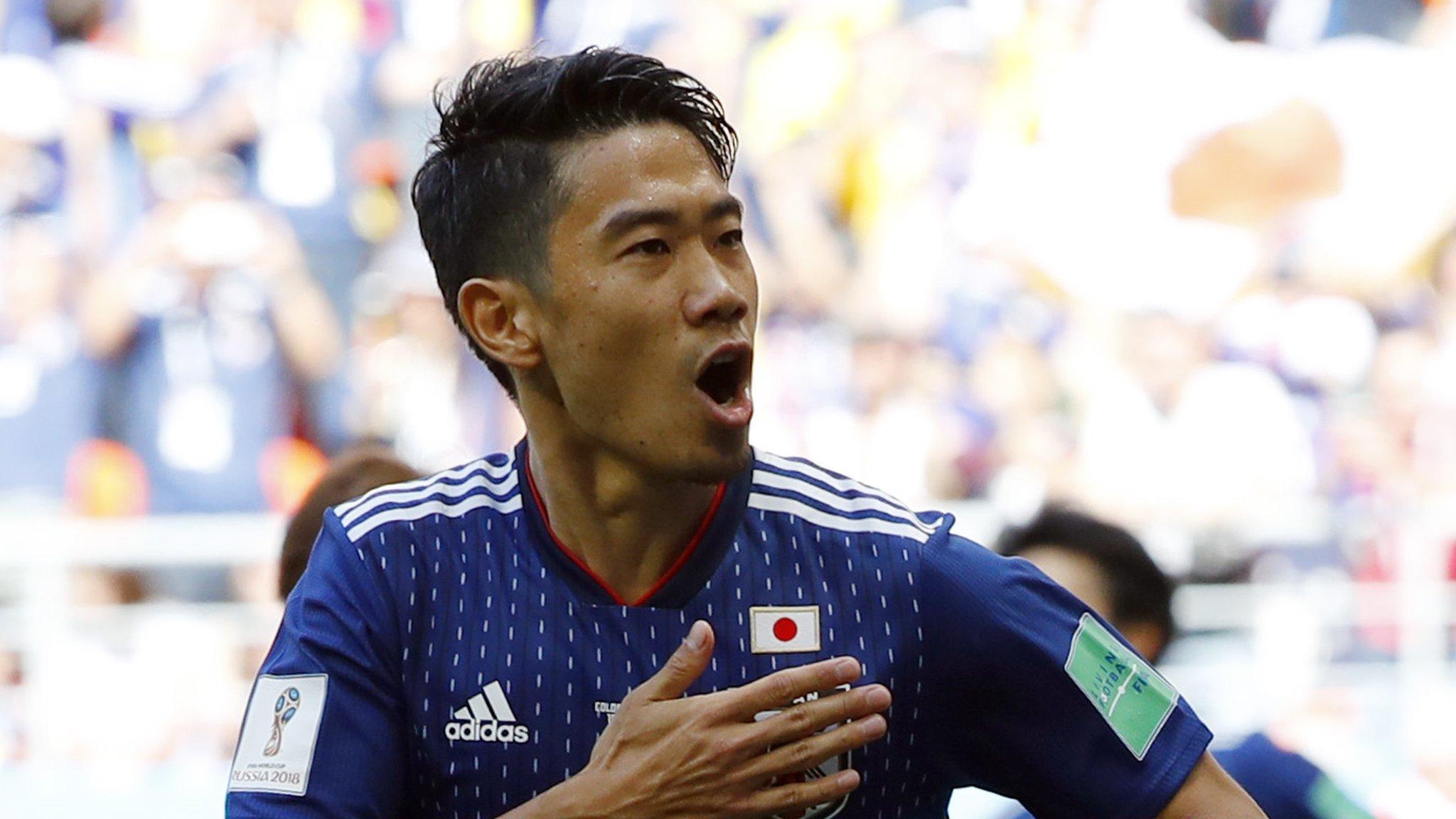 World Cup 2018: Carlos Sanchez sent off as Kagawa slots home penalty for Japan