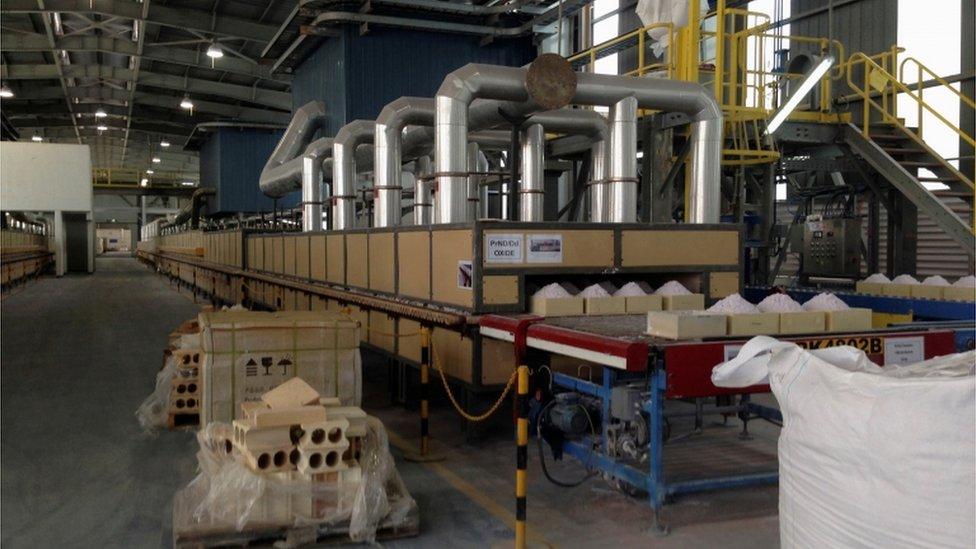 馬拉西亞關丹的稀土加工廠